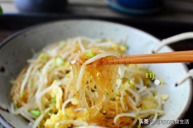 尋夢美食|美食資訊討論站
