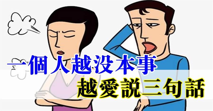 活久見!王祖藍「好男人」人設崩塌?, 尋夢新聞